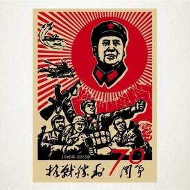 Revolucion 1945